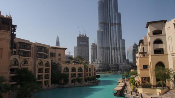 Downtown Dubaï