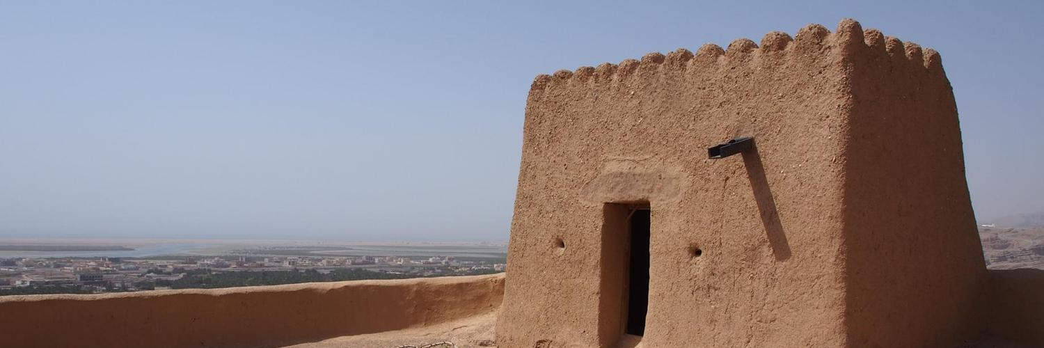 Fort Dhayah
